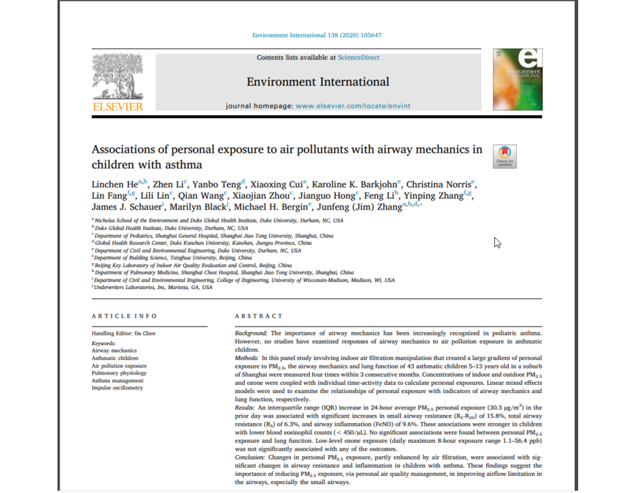 Associations of personal exposure to air pollutants with airway mechanics in children with asthma